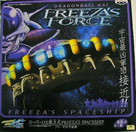 File:Freeza'sShip-A.JPG
