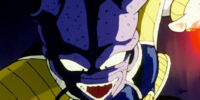 Ah! Lord Frieza!