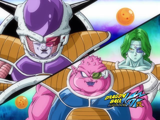 File:DBZKaiEyeCatch6.png