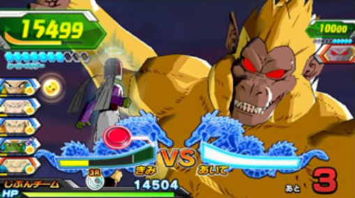 File:DBHeroes Mission Great Ape.png