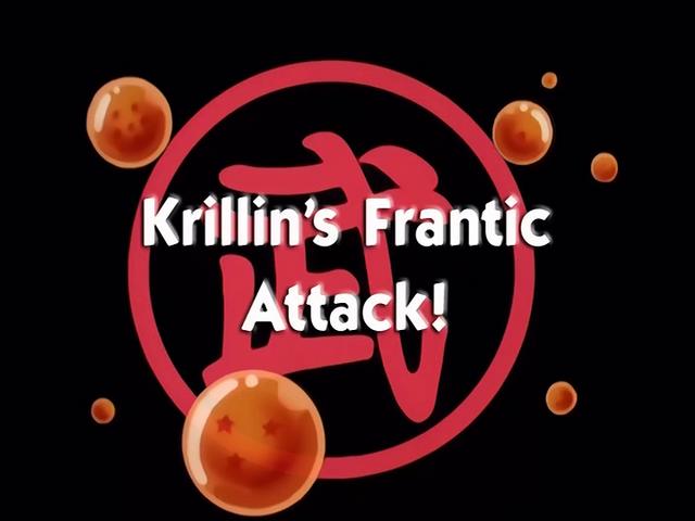 File:FranticAttack.png