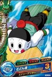 File:Chiaotzu Heroes 4.jpg