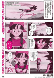 GT manga