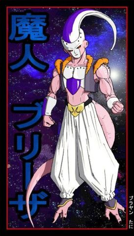 File:890673dragon ball af-1-.jpg
