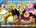 Thumbnail for version as of 12:56, July 16, 2011