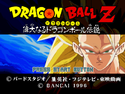 Dragon Ball Z - Idainaru Dragon Ball Densetsu 01