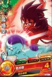 File:Kaioken Heroes.jpg
