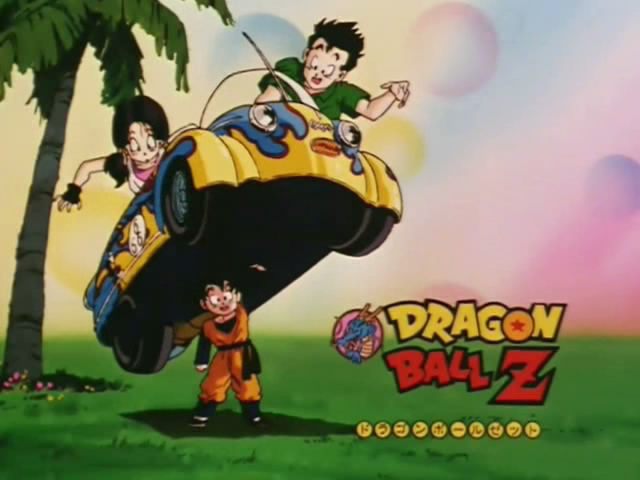 File:DBZ Eyecatch 2.jpg