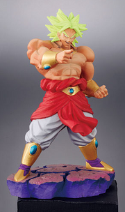 EditionofMovie Megahouse Broly