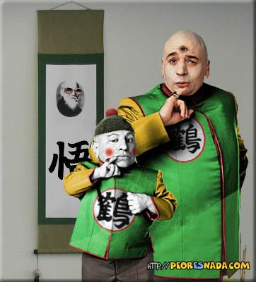 File:Funny Dragon Ball Z Movie by PeorEsNada com.jpg