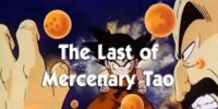 The Last of Mercenary Tao