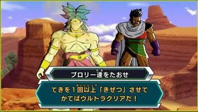 File:Broly Paragus Heroes.jpg