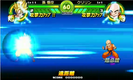 GokuKameha4(TB)