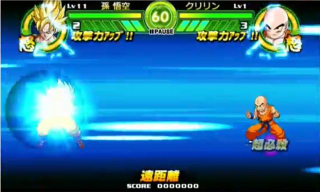 File:GokuKameha4(TB).png