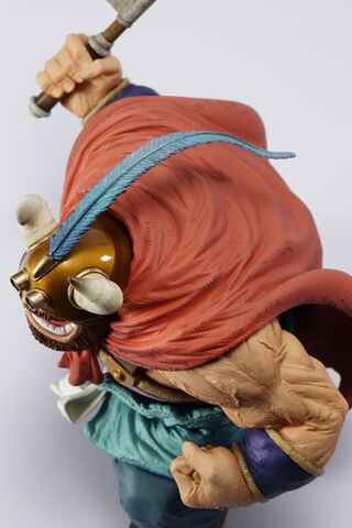 File:SCULTURES-Vol2-OxKingBanpresto-upperangle.jpeg