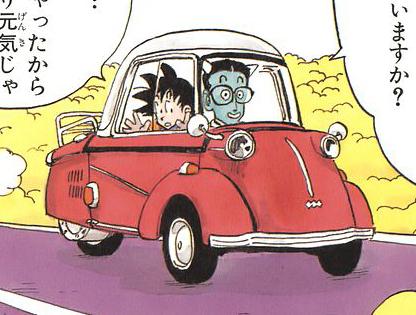 File:MesserschmittKROgre(manga).png
