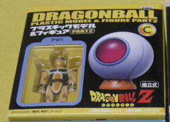 File:Nappa Banpresto model with figure.PNG