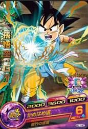 File:GT Goku Heroes 3.jpg
