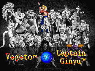 File:Dragon Ball Z Ultimate Battle 22 Unknowr-02.png