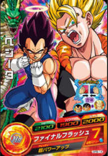 File:Fusion Heroes 31.png