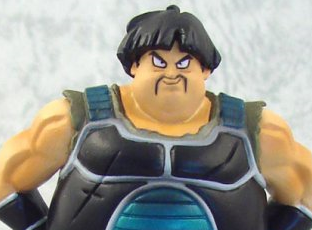 File:Shugesh Panbukin Banpresto Dec 2010 Saiyan Genealogy III close.PNG