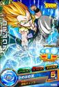 Super Saiyan Gotenks Heroes 9