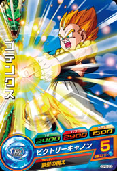 File:Super Saiyan Gotenks Heroes 8.png