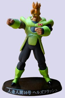 File:Android16-SoulofHyperFiguration-color-Part6.PNG