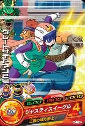 File:Saiyawoman Heroes 3.jpg