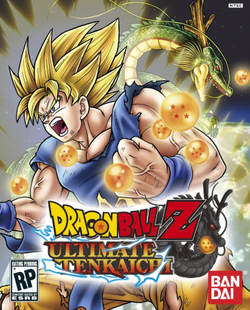 File:250px-Ultimate Tenkaichi Cover.png
