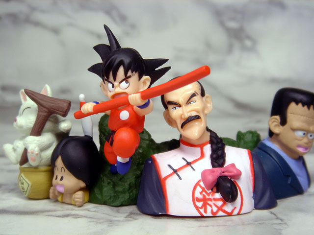 File:Dragon Ball Historical Figure tao.jpg