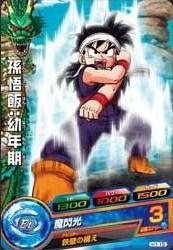 File:Gohan Heroes 7.jpg