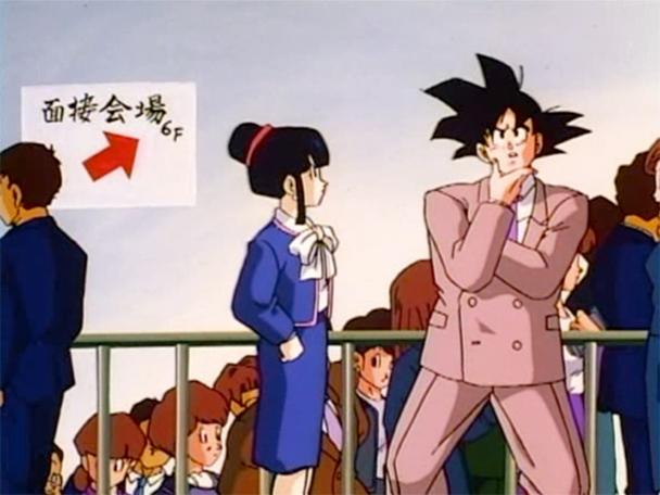 File:Gokuinsuit.jpg