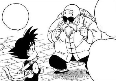 File:Dragon-ball-169539222222.jpg