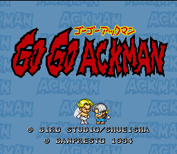 File:AckmangameSNes.png