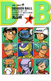 Volume F final cover