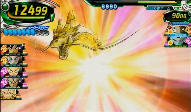 File:Dragon 7.jpg
