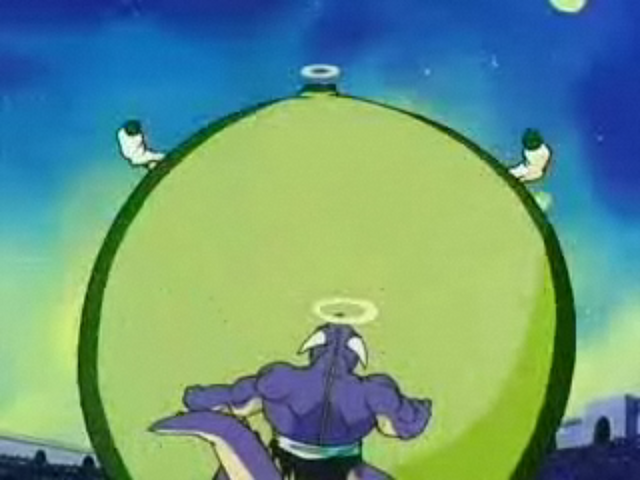 File:FrogBall.png