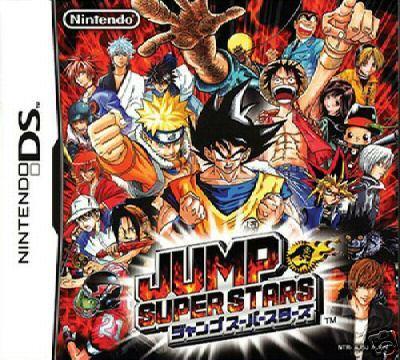 File:Jump super stars.jpg