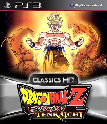 File:Tenkaichi HD Collection.png