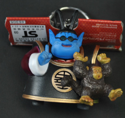 File:Banpresto-kingkai-A.PNG