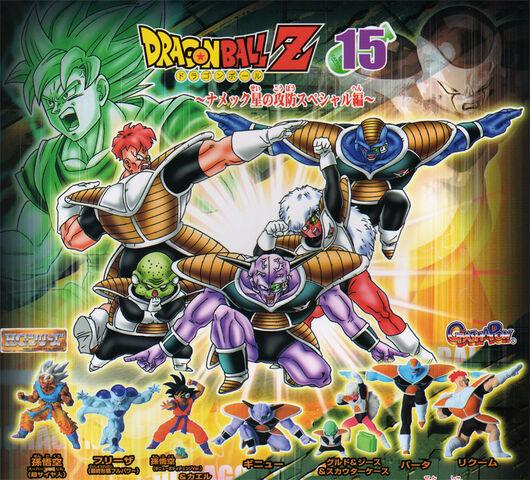 File:Dragon ball 15 insert photo b.jpg