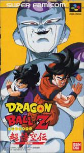 File:Dragon ball z super gokuden 2 japon.jpg