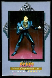 Android16 Vinyl Model Kit-elfin-1992