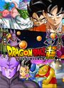 DB Super tournament