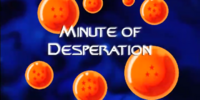 Minute of Desperation