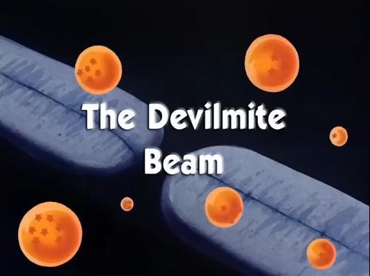 File:Devilmitebeam.jpg