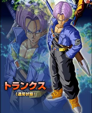 File:Burstlimit Trunks.jpg