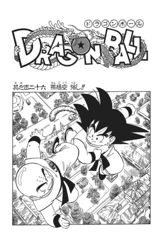 File:Goku vs. Kuririn, Part 2.jpg