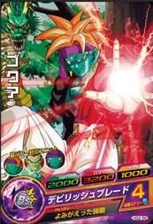 File:Kogu Heroes 4.jpg